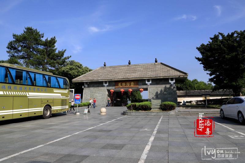 衢州旅游攻略图片2