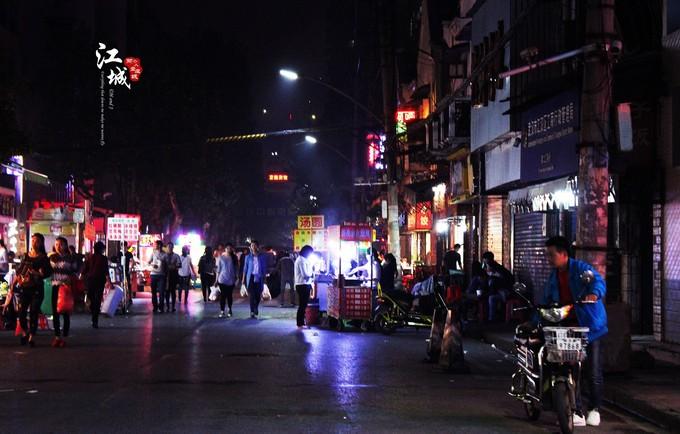 武汉旅游攻略图片206