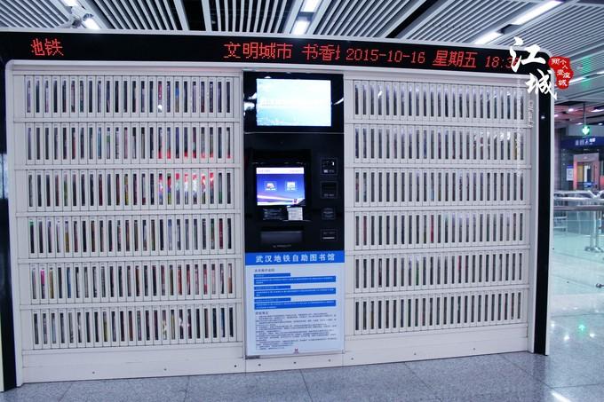 武汉旅游攻略图片93