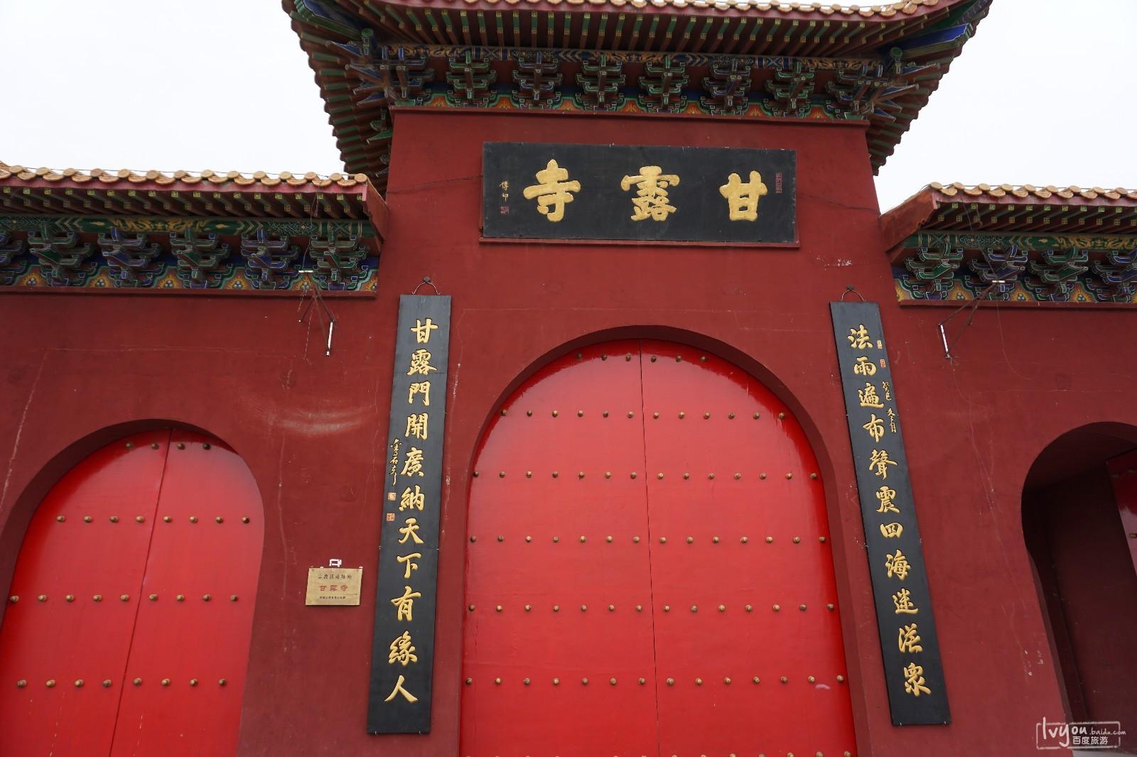 京娘湖<a href=http://www.huaxiacaixun.com/Trave/ target=_blank class=infotextkey>旅游</a>攻略图片1