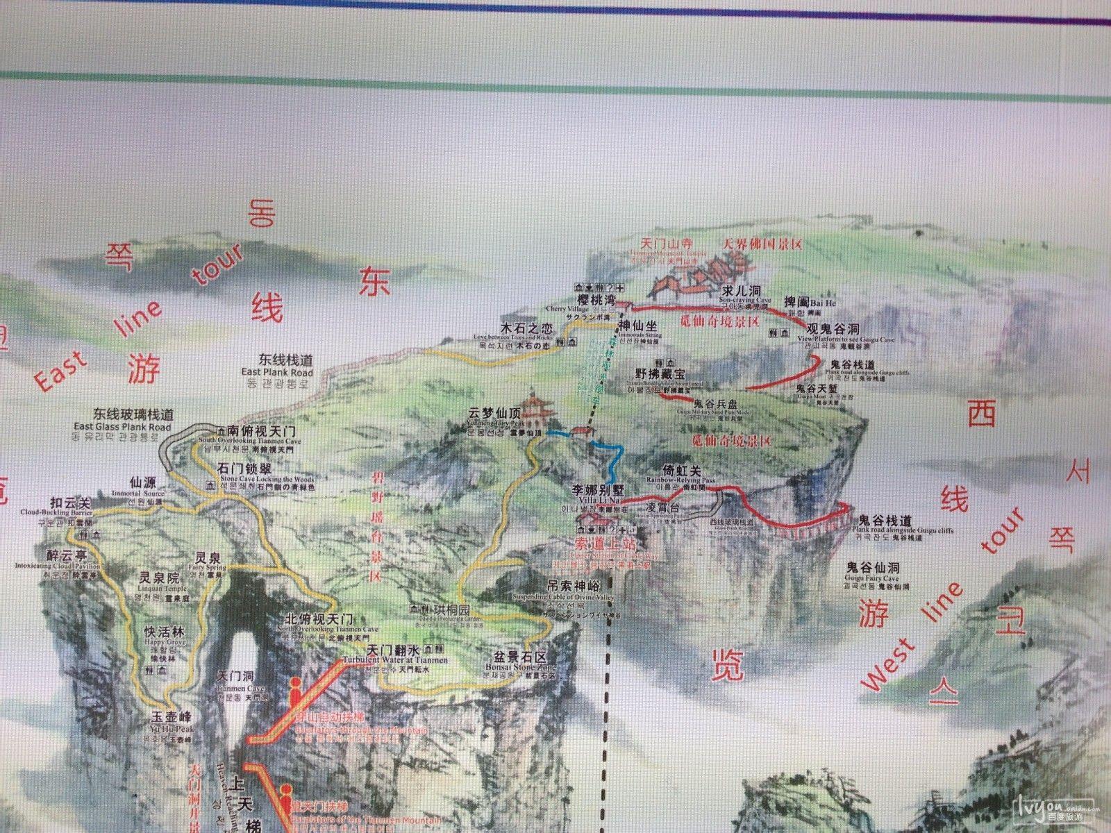 张家界国家森林公园旅游攻略图片52
