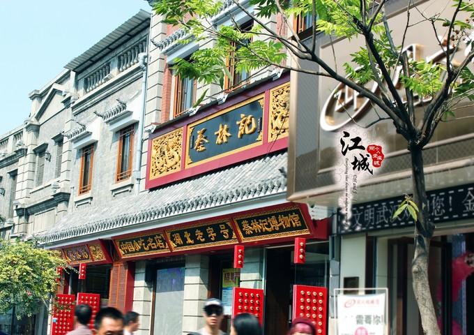 武汉旅游攻略图片116