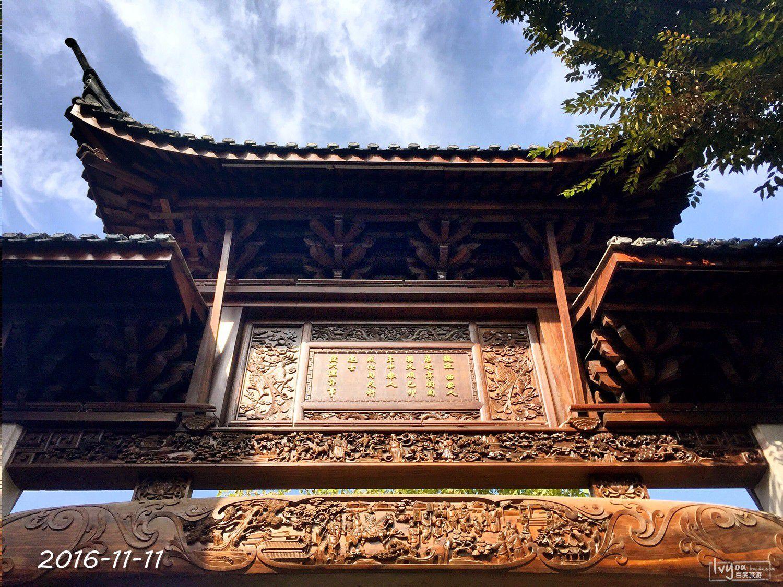 衢州旅游攻略图片37
