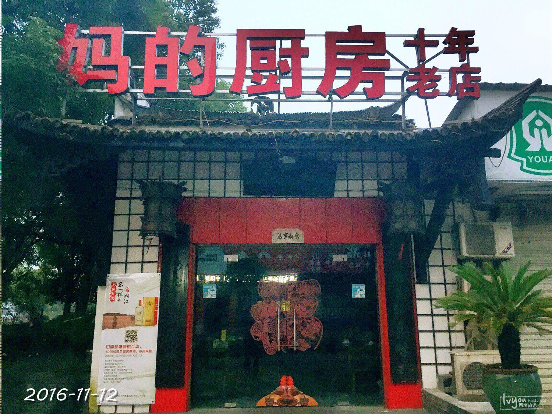 衢州旅游攻略图片72