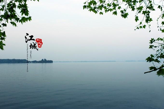 武汉旅游攻略图片174