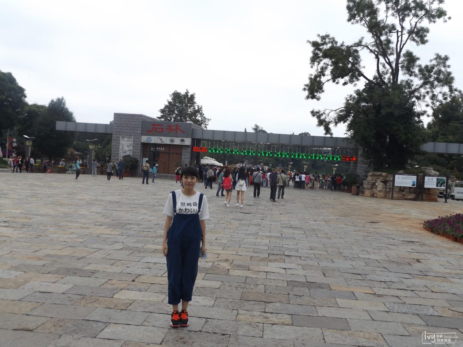 丽江旅游攻略图片10