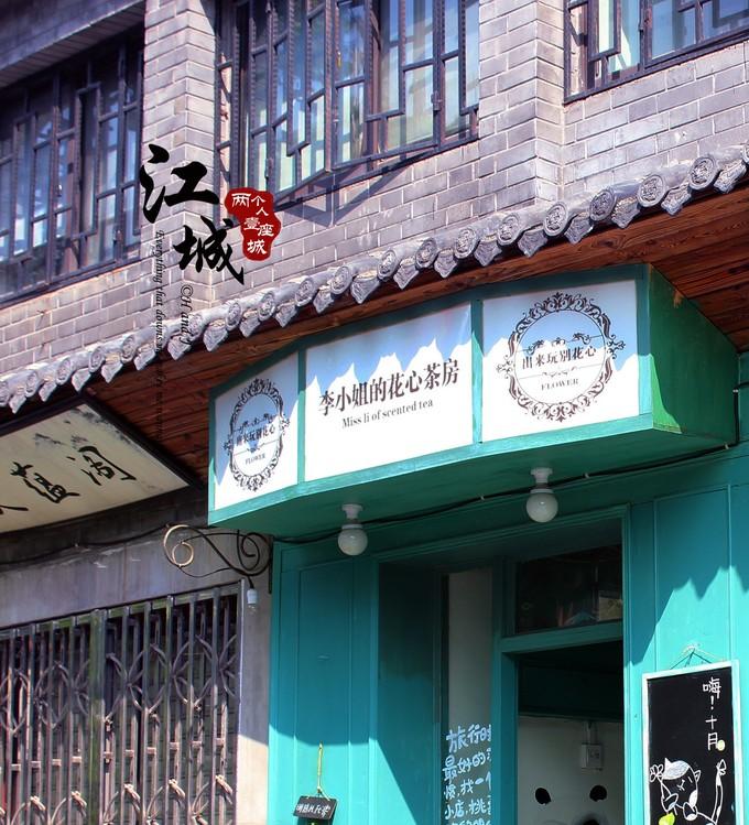 武汉旅游攻略图片141