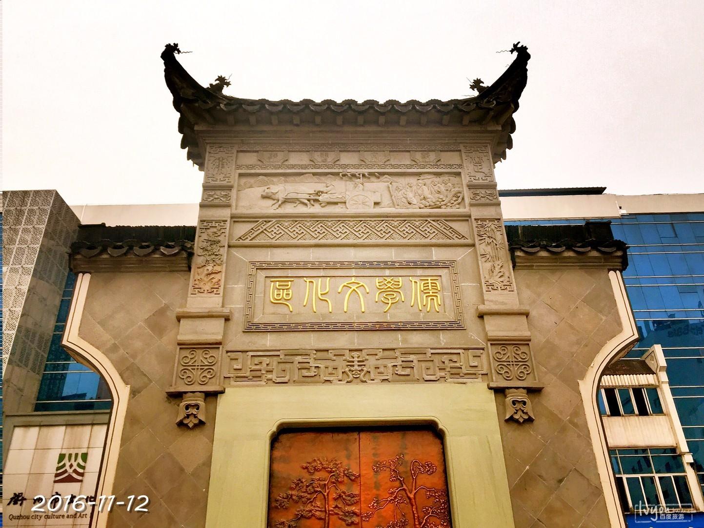 衢州旅游攻略图片174