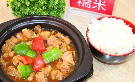 黄焖鸡米饭(泰山路店)