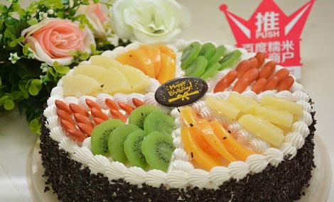 麦香城食品(陆区店)