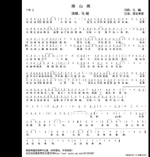 tusa简谱_儿歌简谱