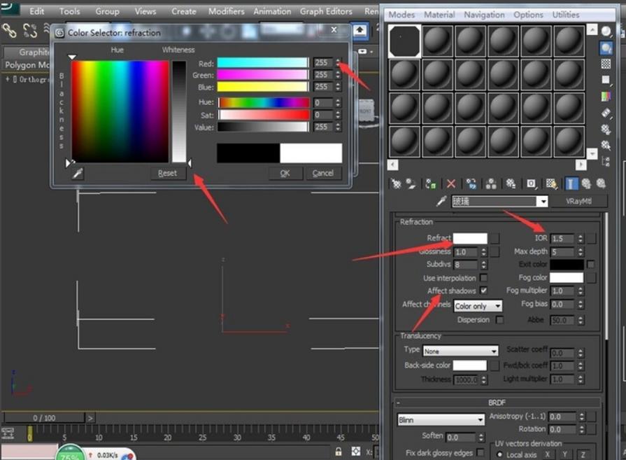 3dmax环境反射贴图_3Dmax中,透明的亚克力材质怎么调?_百度知道