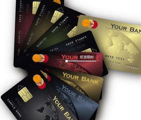 异地跨行还信用卡_信用卡可以异地长期使用吗?_百度知道
