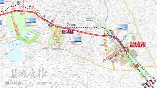 徐宿淮盐铁路规划图_阜宁高铁站的等级是几级?_百度知道