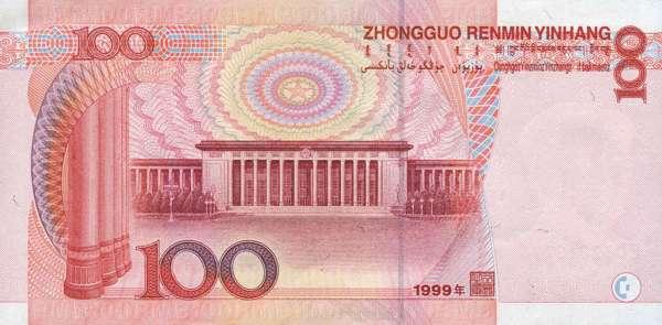 1999百元人民币_1999百元人民币是什么样子的?_百度知道