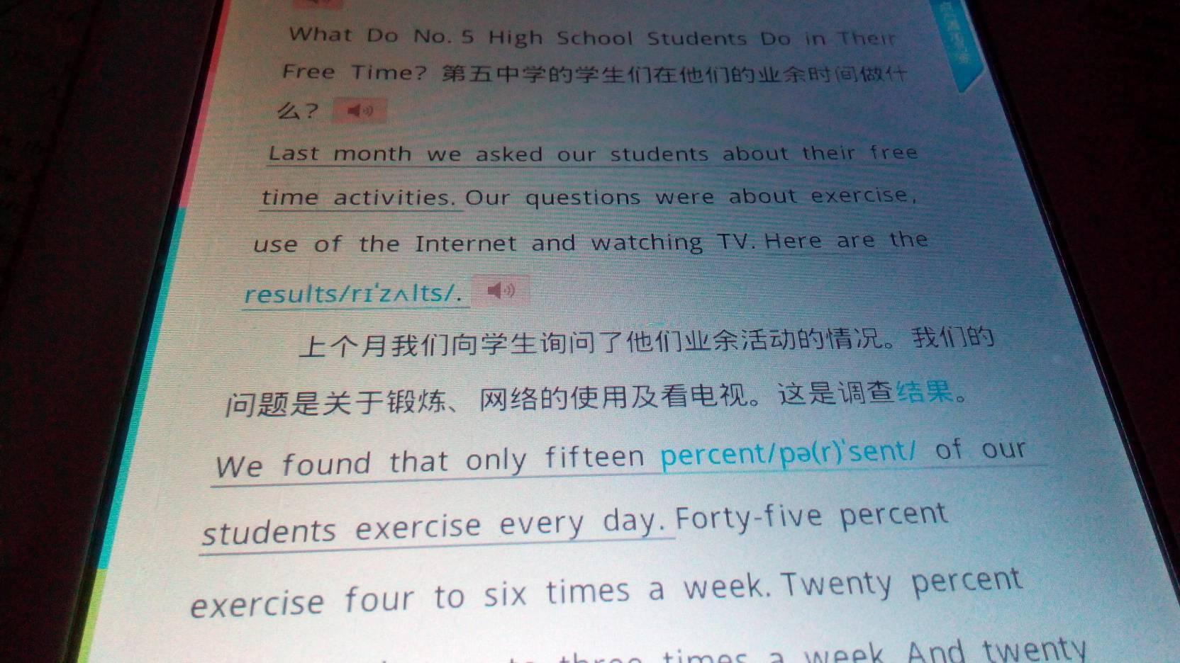 八年级上学期英语课本