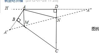 七年级上册数学几何三角形