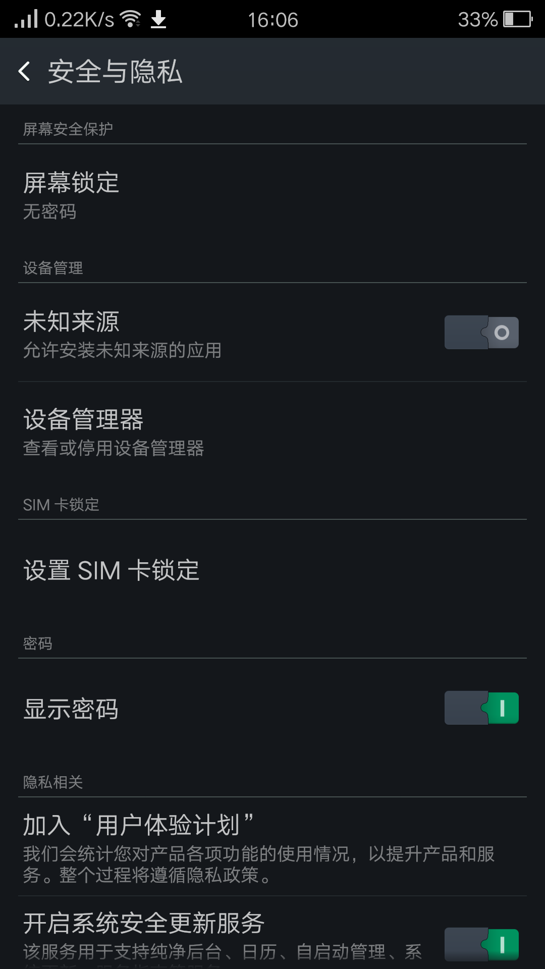 oppo手機鎖屏壁紙可以換成數字密碼鎖屏嗎