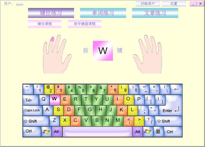 键盘打字指法小游戏_找一张能看清的电脑键盘大图_百度知道
