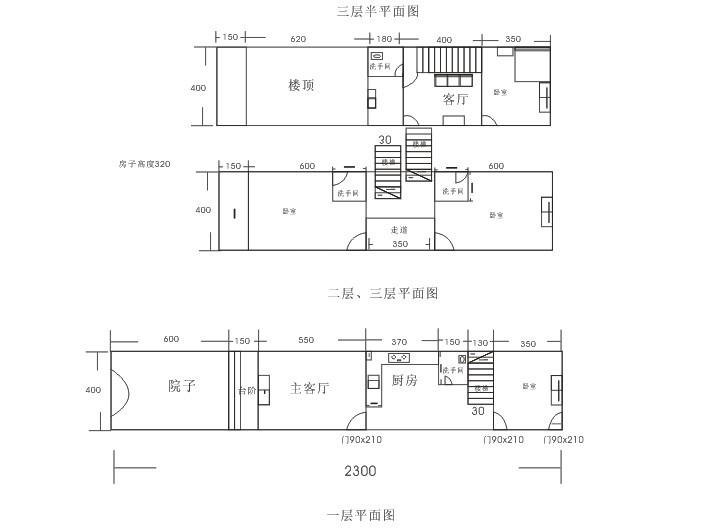 急求!92平方 長方形房子設計圖 只可以前后開門圖片