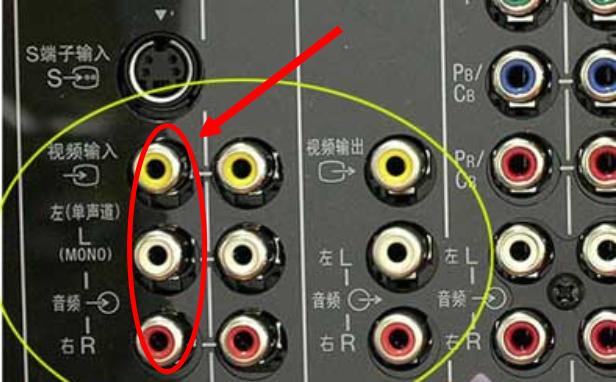 惠州一中av_3,将红白黄av视频线的另外一端三个插头,插入电视机背部的av输入端口
