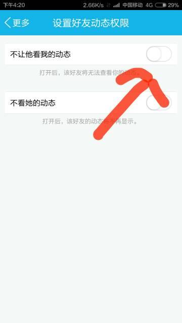 爱女朋友的qq签名_怎么让QQ个性签名修改了以后不在好友对话框显示新的个性签名 ...
