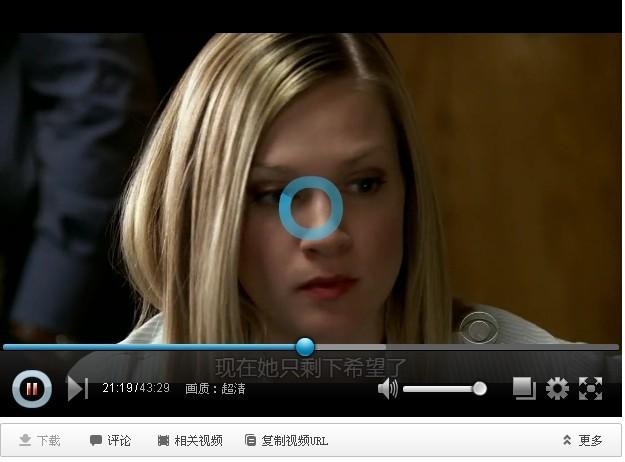 优酷视频大鸡巴_用优酷客户端放视频时,为什么中间有个蓝色缓冲圈一直
