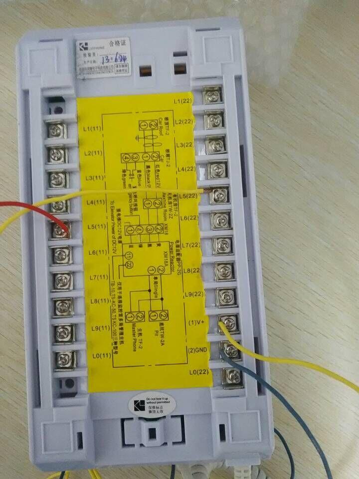 电梯对讲接线_通力电梯五方对讲接线怎么接,到监控室的。_百度知道
