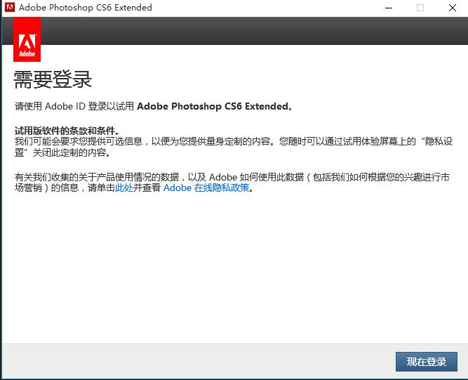 Amtlib. Dll crack adobe premier cs6 trial download.