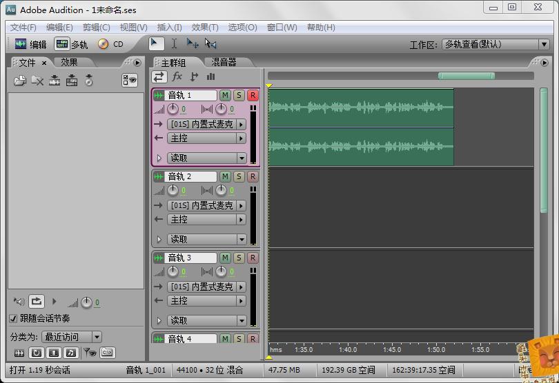 WWW_7755AA_COM_录音软件aa,多轨查看模式下,左边的录音等一系列原有的快捷按钮被我给