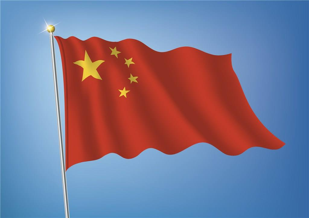 中国国旗_会议室党旗国旗如何挂_百度知道