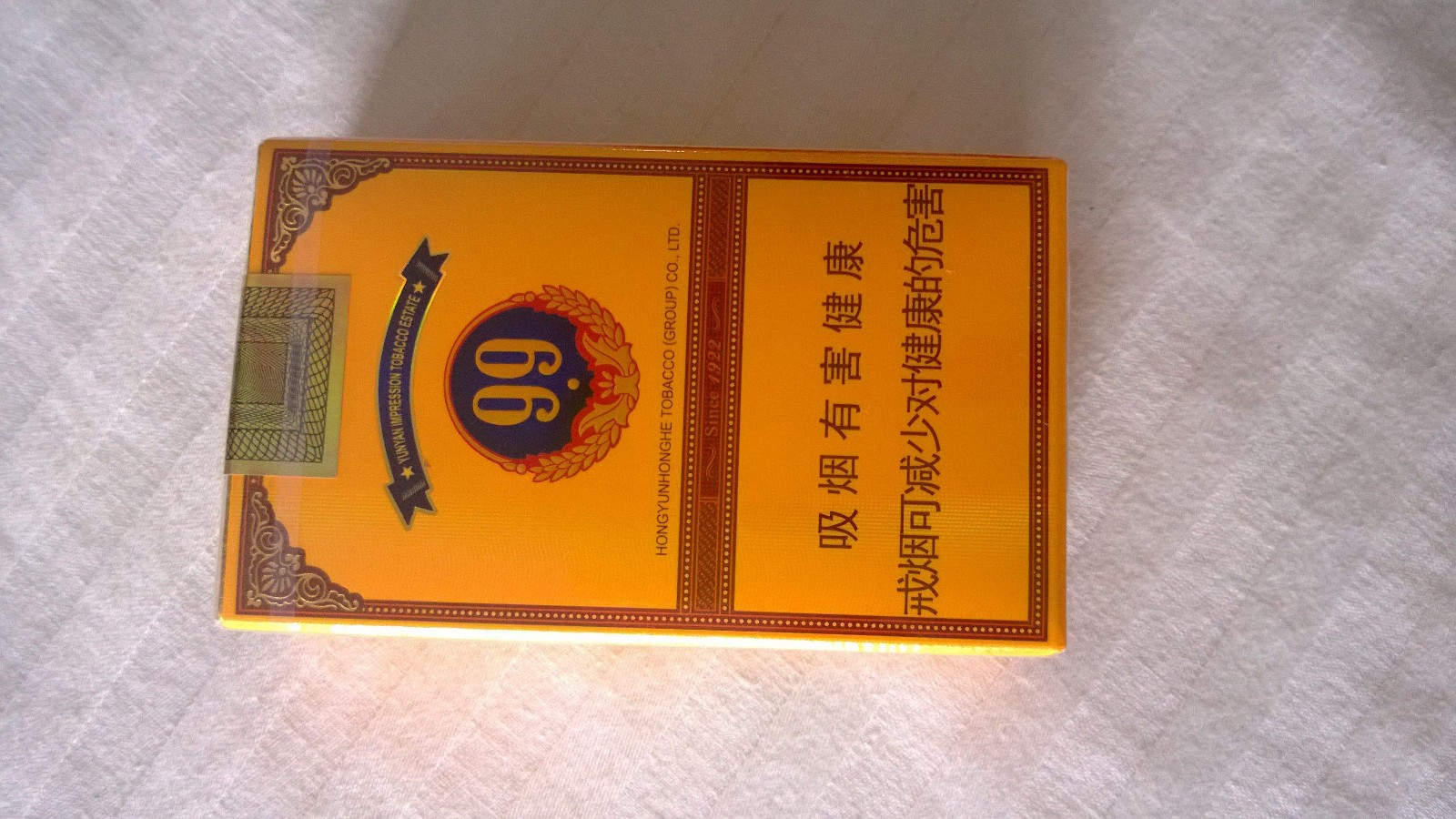 泰国大重九香烟价格_99元一包的香烟有那些_百度知道