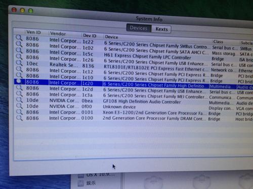 来个ALC662的黑苹果驱动。附上硬件ID图一份我显卡带一个HDMI音频
