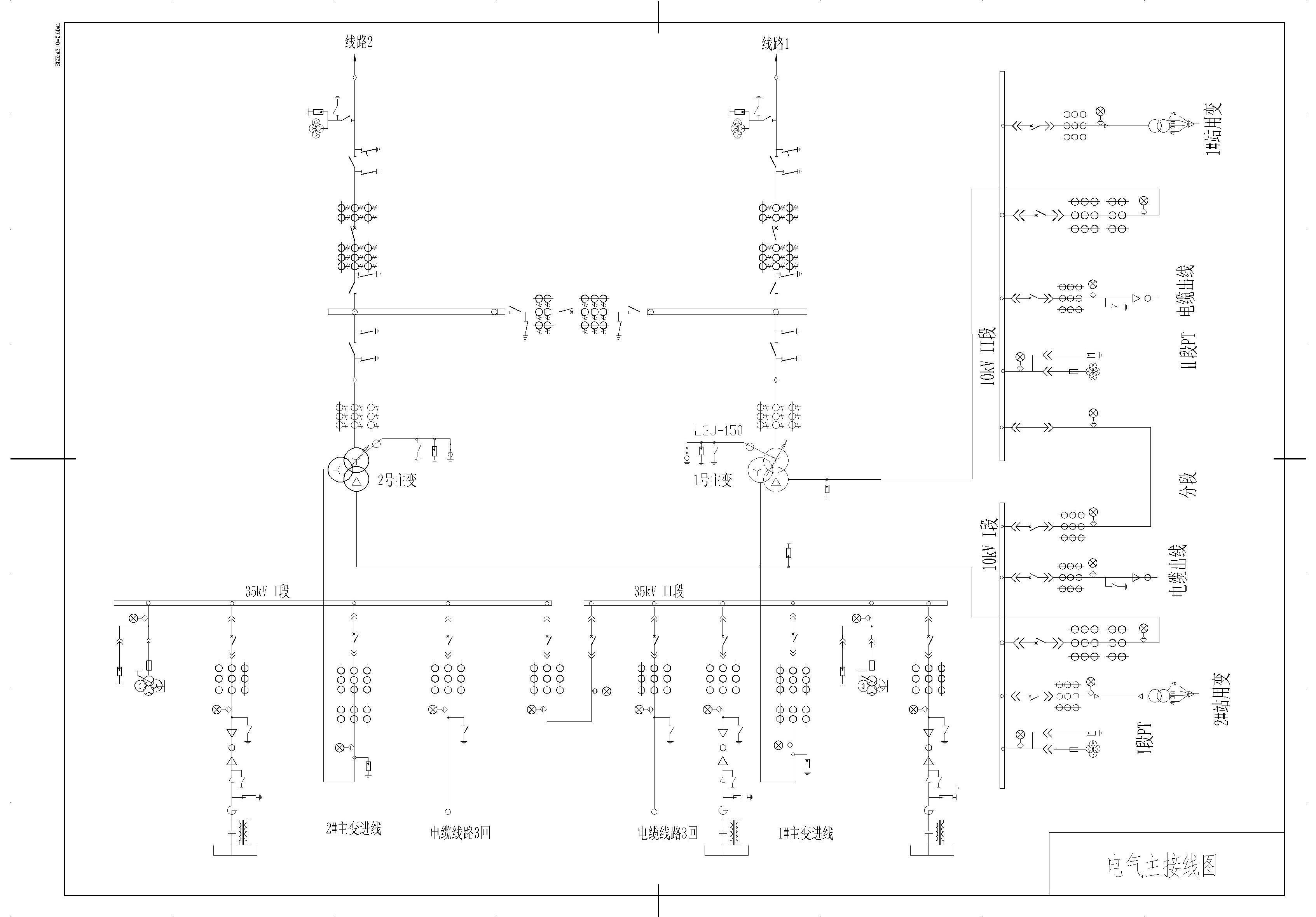 35kv变电所主接线图_110kV变电站电气主接线简图_百度知道