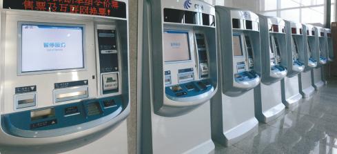 网上订票有手续费_网上订的火车票,它往手机里发了一个取票号,怎么用?怎么取 ...