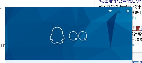 qq登陆_qq登陆界面的蓝色背景动态动画谁有?