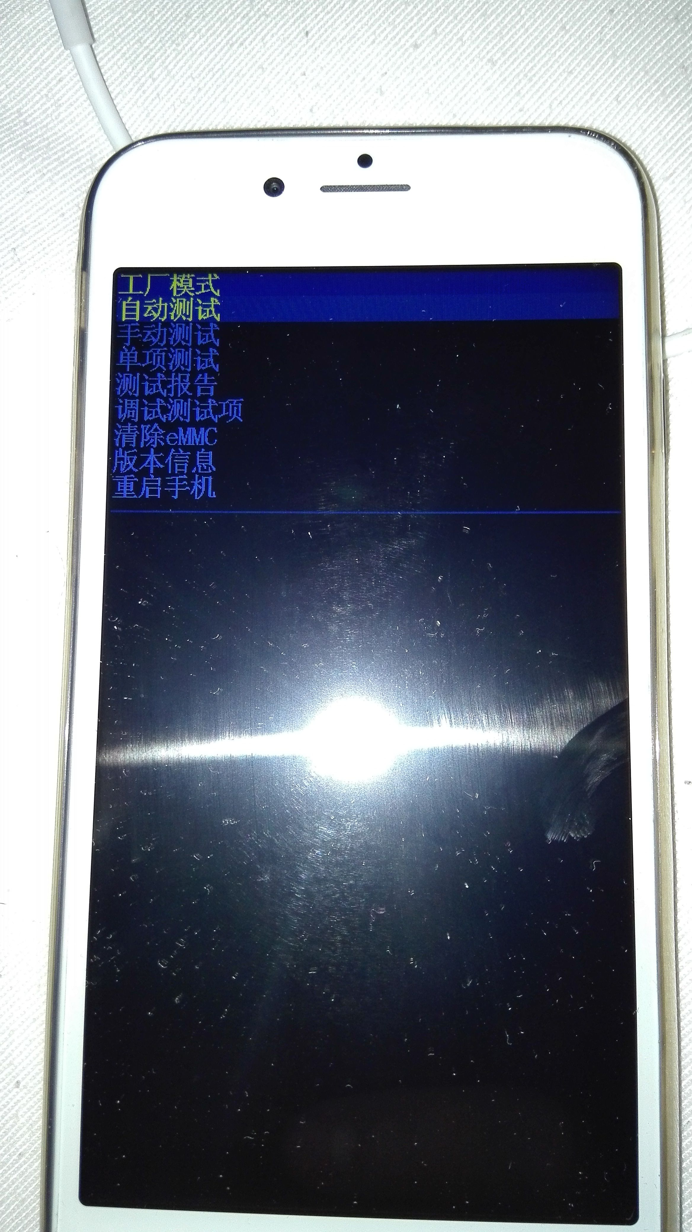 高仿苹果6手机无法退出工厂模式,重启,等没电