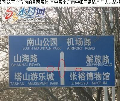 交通指示牌,为啥都给出 前 左右 下一个十字路名的名字,不给本路口左右的路名呢图片