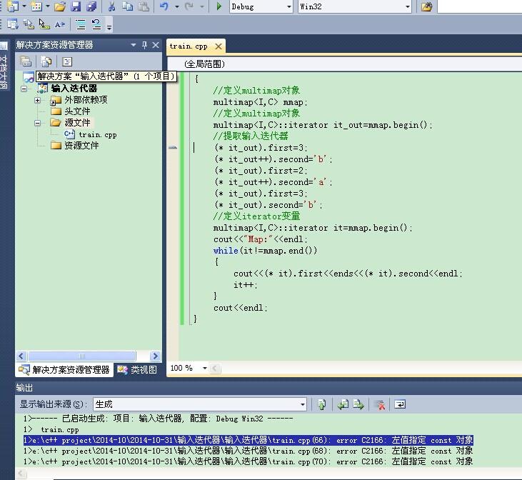 c++ 关于multimap对象是不是不能用提取迭代器的方法赋值?_百度知道