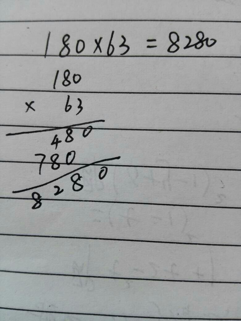 180÷45的列式计算