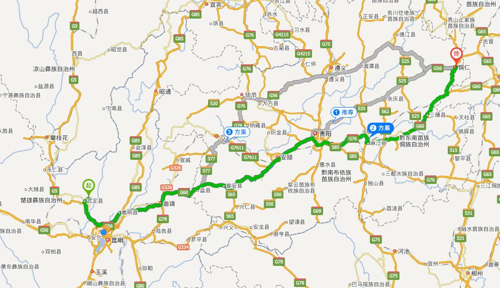 铜仁市交通地图