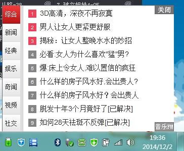 奇黄网_请问这是什么软件的黄网推荐?怎么做可以让它永远不出来?