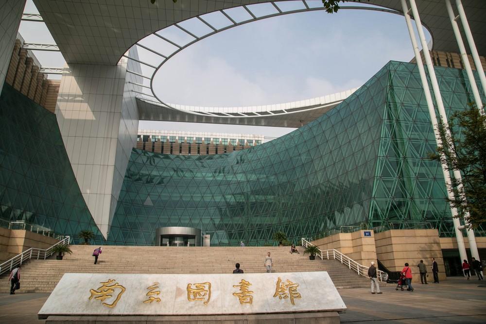 浦东图书馆开放时间_南京图书馆每天的开放时间,关闭时间_百度知道