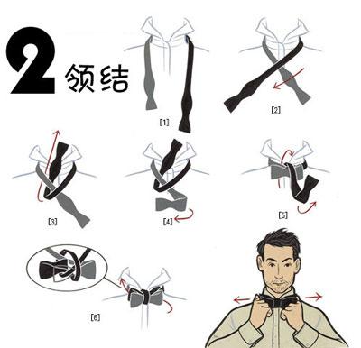 怎么打领结图解_请问如何打领结(不是领带)?_百度知道