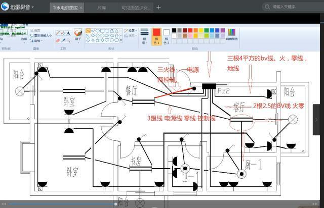 工地水电施工图纸_怎样看水电安装图纸_百度知道