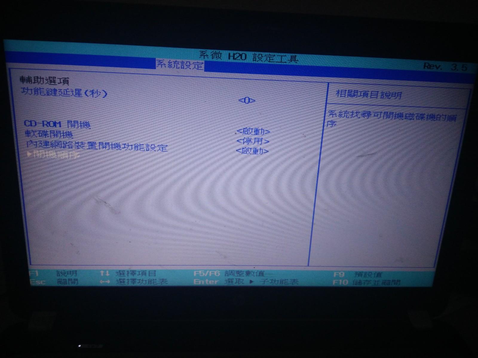 惠普584029aa1设置不了U盘启动_百度知道