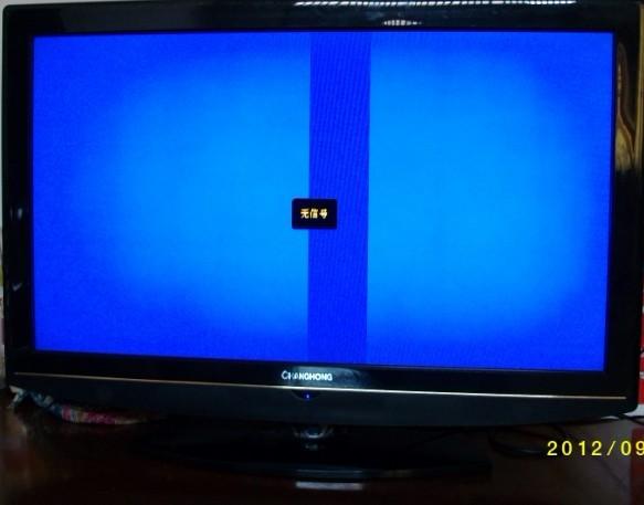 长虹液晶电视_长虹液晶电视问题_百度知道