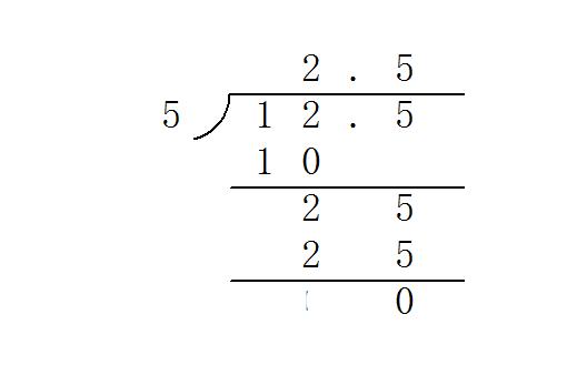 小数乘法怎样列竖式_小数除以整数竖式计算题_百度知道