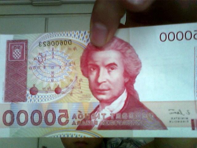 50000克罗地亚币等于多少人民币啊
