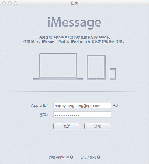 how to connect imessage on macbook air